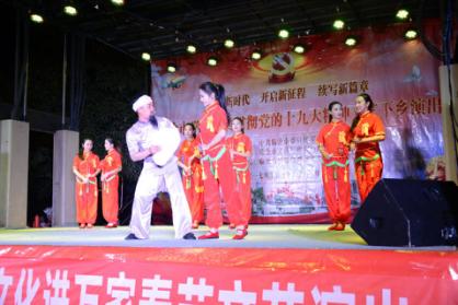 临沧市学习宣传贯彻党的十九大精神文艺下乡演出到永德