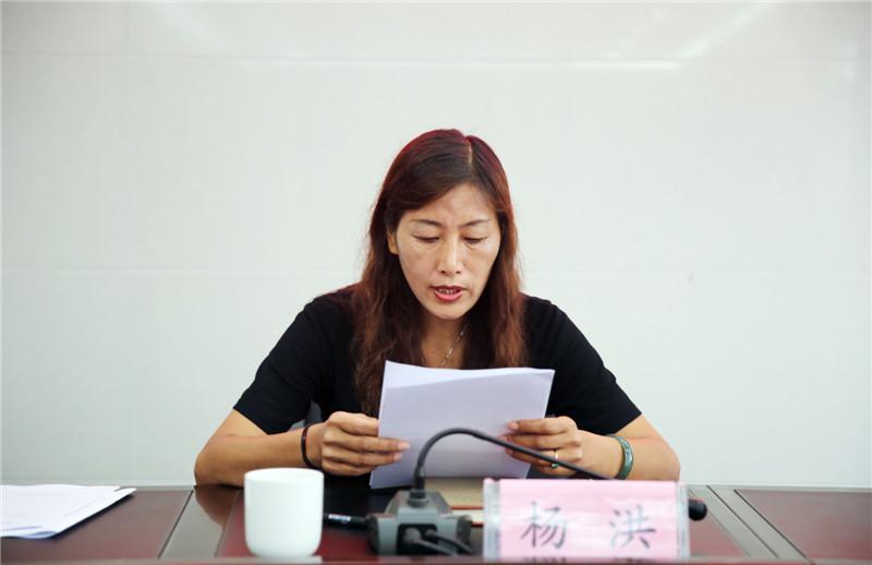 杨洪调研县人民法院执行工作和县人民检查院公益诉讼工作