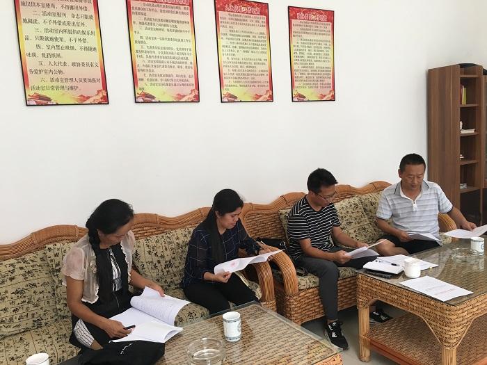 县人民法院赴崇岗乡答复人大代表、政协委员联名建议