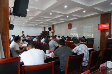 永德县人大常委会举行第二十六次会议