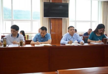永德县人大常委会组织参加网络视频学习