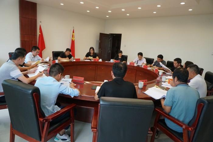 县人大常委会召开征求《条例(修改草案)》意见建议座谈会