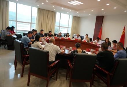 永德县人大常委会广泛征求《临沧市集中式饮用水水源地保护条例(草案)》意见建议