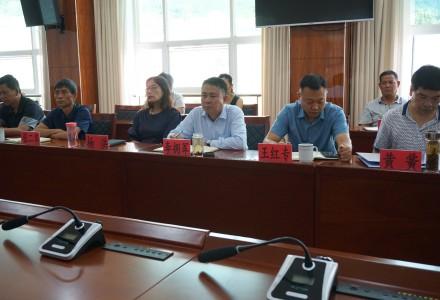 永德县人大常委会组织观看全国人大第3期网络视频学习班专题报告